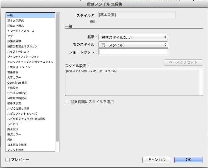 スクリーンショット 2013-12-03 16.57.21