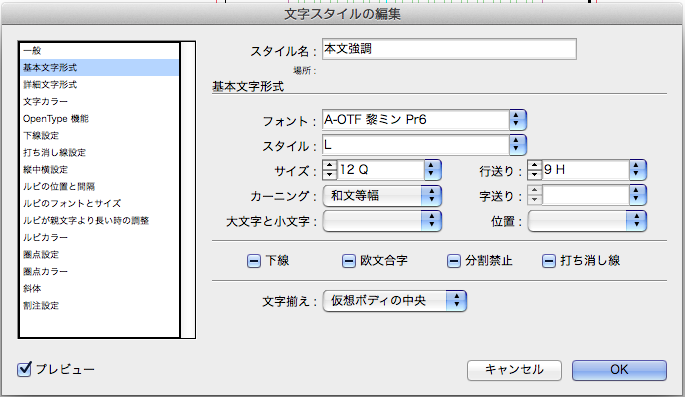 スクリーンショット 2013-12-03 16.52.45