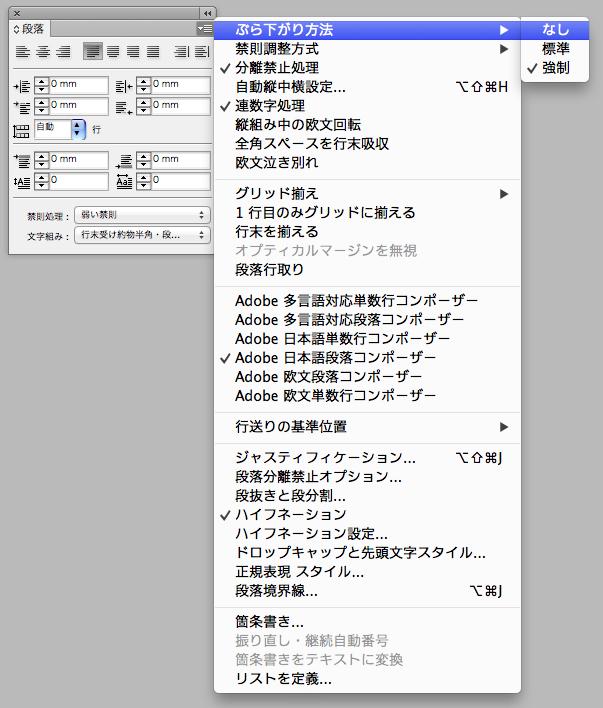 スクリーンショット 2014-05-13 11.47.04